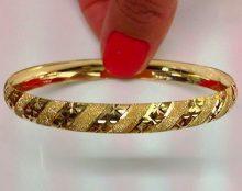 צמיד זהב 14K מקוטע נצנץ ושלוש שורות כוכבים (2200)