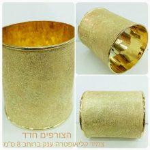 """צמיד זהב קליאופטרה ענק ברוחב 8 ס""""מ (2540)"""